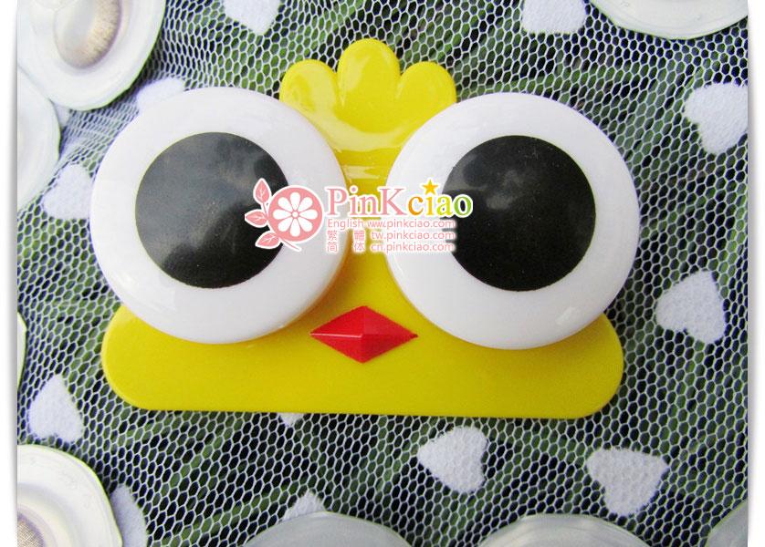 华子分享 - 大眼睛卡通隐形眼镜保养盒