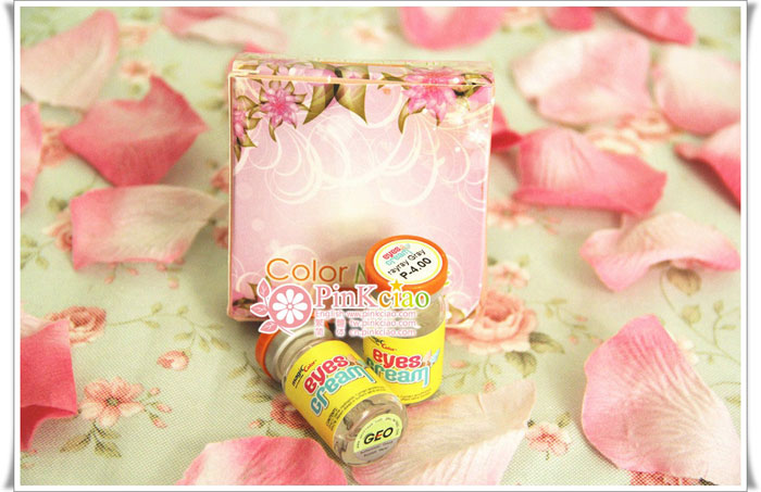 周小兎分享 - geo eyes cream 冰淇淋灰 甜美的混血风