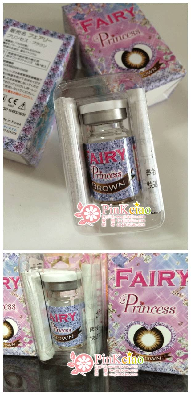 (Monthly) Fairy Princess Brown 芭芘公主萌眼范 独特棕