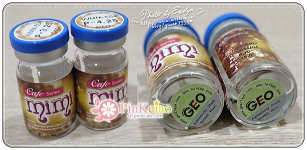 geo mimi cafe 咖啡 玛奇朵棕(macchiato)