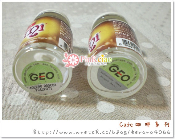 绮绮分享 - geo macchiato玛奇朵棕 geo latte拿铁 geo waffle威化饼灰 让城市咖啡温暖你的心