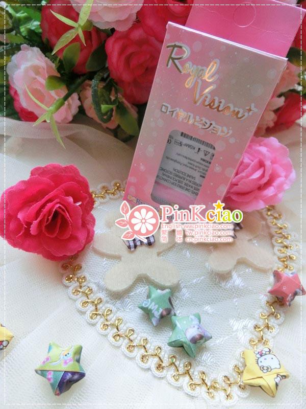 七七酱分享 - Hyper 4 Tone Pinky 栗子粉红 自然美粉色小萝莉