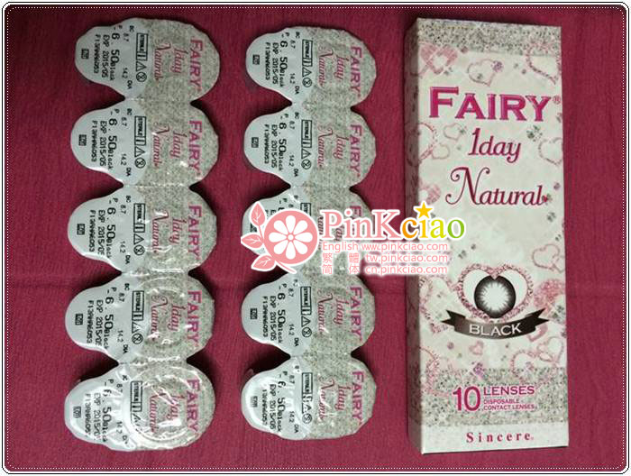 (1 day) fairy natural black 超自然小直径日抛